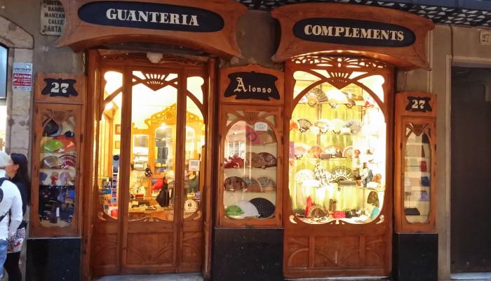 1594658072_barcelona-958662.jpg
